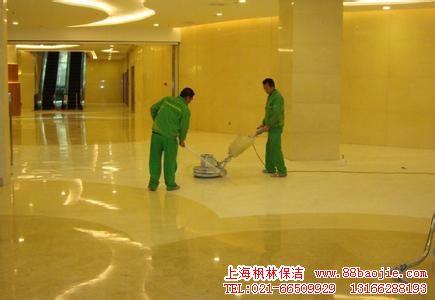 上海人造石材翻新-上海人造大理石翻新护理