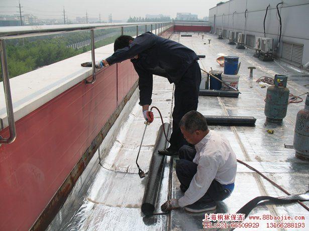 上海专业防水堵漏、楼房补漏、门窗补漏、楼顶补漏公司
