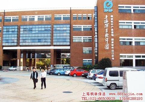 上海浦东张江软件园1-4号楼PVC地板清洗护理、日常定点保洁