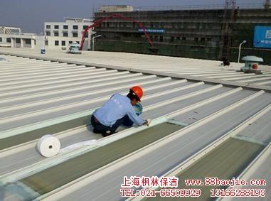 上海防水补漏公司-上海防水堵漏公司-防水补漏-防水堵漏