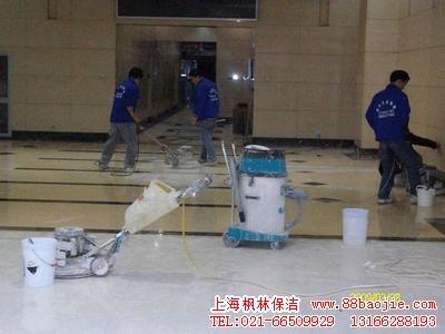 上海保洁工具设备