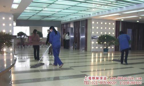 上海闸北区保洁公司-闸北保洁公司-闸北区保洁公司