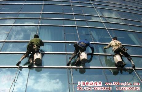 上海外墙清洗公司-上海外墙清洗-上海高空清洗