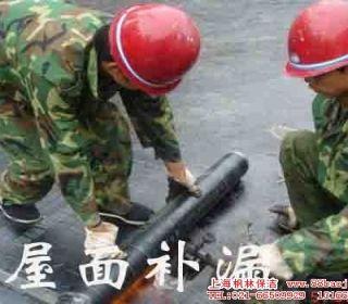 上海防水补漏方法-防水补漏-防水堵漏