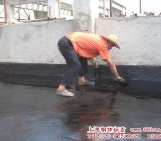 上海防水堵漏公司-上海防水堵漏-上海专业防水堵漏