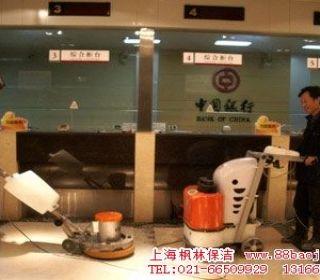上海石材护理公司-石材养护-石材翻新-石材护理