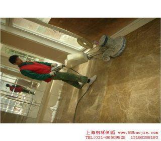 上海石材翻新公司-石材翻新-石材清洗-石材护理