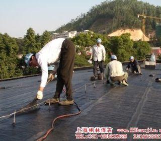 上海建筑防水工程公司-建筑防水补漏
