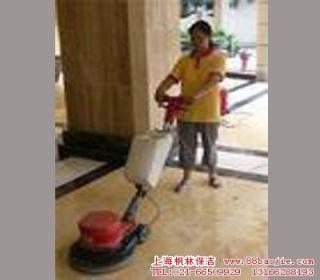 上海物业托管定点日常保洁类