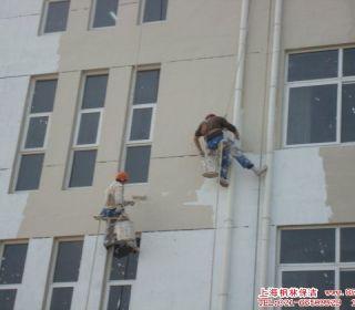 上海金鹤新城小区外墙涂料粉刷