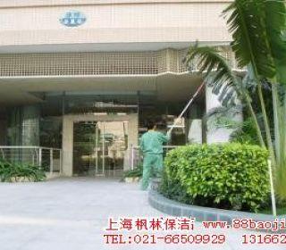 上海徐汇区保洁公司-徐汇区保洁公司-徐汇保洁公司