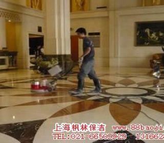上海普陀区保洁公司-普陀区保洁公司-普陀保洁公司