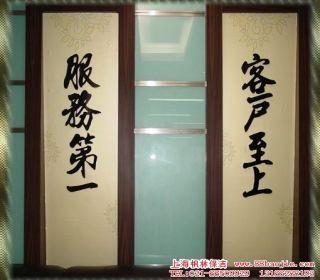 上海保洁公司名单