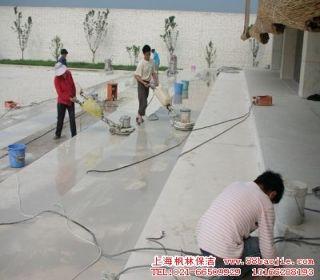 上海浦东保洁公司-浦东保洁公司-上海浦东新区保洁公司