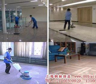 上海清洁公司-上海清洁-上海保洁公司