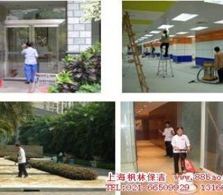 上海保洁公司推荐