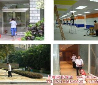 上海青浦区保洁公司-青浦保洁公司-上海保洁公司