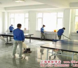 上海保洁公司-上海保洁