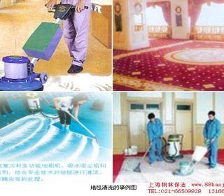 上海静安区保洁公司-静安区保洁公司-静安保洁公司