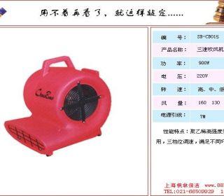 上海地毯清洗风干机