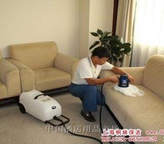 上海沙发清洗机-上海保洁公司