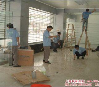 上海家庭保洁公司-上海家庭清洁公司-上海家庭保洁-上海家庭清洁