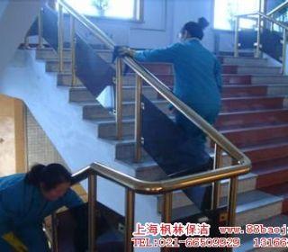 上海开荒保洁公司-开荒保洁-装修后保洁